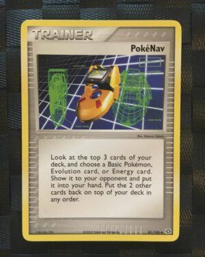 PokéNav Uncommon Trainer Ex Emerald